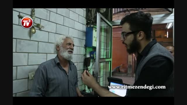 ویدئویی از قدیمی ترین چلوکبابی تهران با 150 سال قدمت