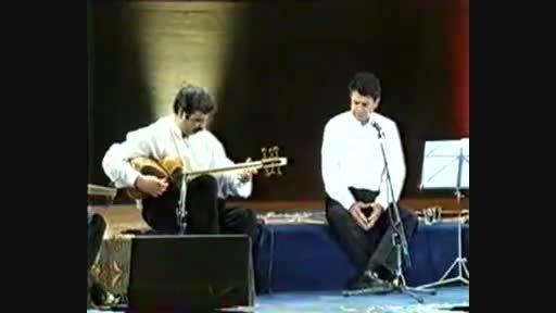 کنسرت یونسکو - محمدرضا شجریان