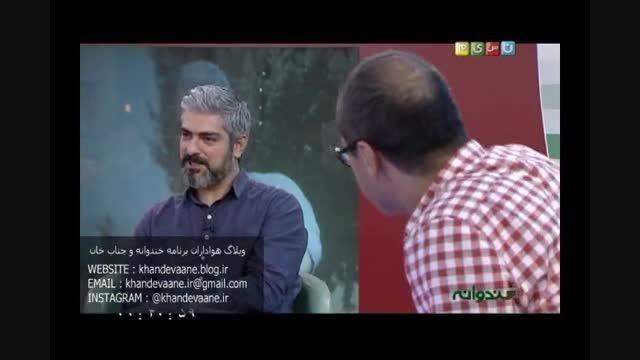 خندوانه، 2 شهریور 94، مهدی پاکدل و جناب خان - بخش دوم