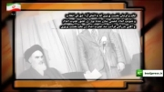 نفس تازه / بازرگان مامور تشکیل دولت موقت شد