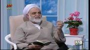 اهمیت وفاداری به نظام اسلامی - استاد قرائتی