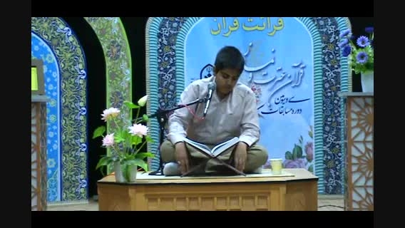 علیرضا رمضانی