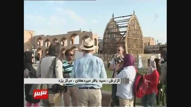 خبرنگاران آلمانی در یزد