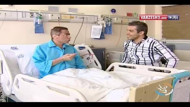 بیت الله عباسپور در بستر بیماری