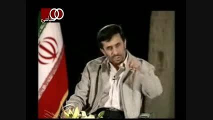 هاله نور احمدی نژاد (Full Version)