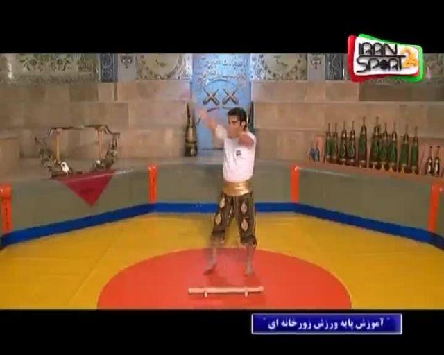 ادامه آموزش ورزش باستانی (ادامه ورزش سنتی)