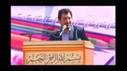 مدیر کل آموزش و پرورش شهرستانهای استان تهران