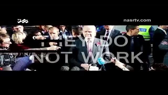 آنچنان سیلی خواهیم زد ... رهبر معظم انقلاب اسلامی ایران