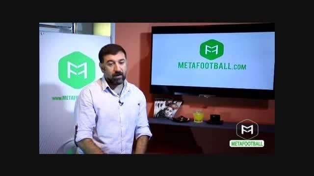 مصاحبه اختصاصی سایت متافوتبال با علی انصاریان