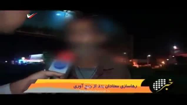 عملیات دستگیری معتادان پرخطر در بومهن!