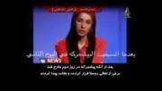 تجاوز به زنان مسلمان و غیر مسلمان توسط یا الله گویان