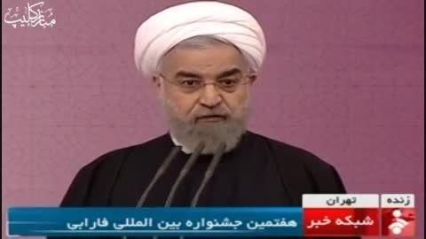 جواب قانع کننده دکتر روحانی به منتقدان
