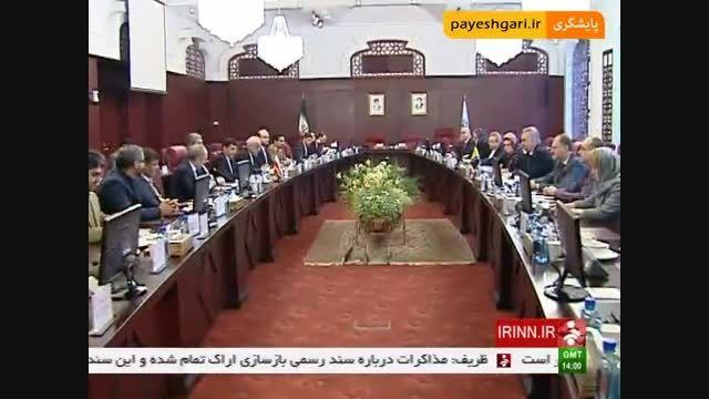 تدوین نقشه راه همکاری های اقتصادی ایران با دیگر کشورها