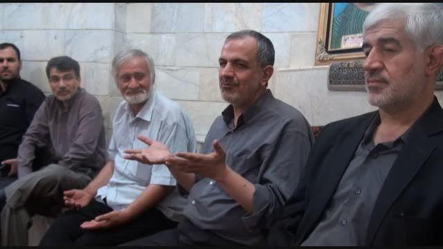 تهران گردی در محله خانی آباد، احمد مسجد جامعی