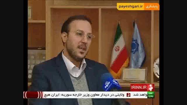 امکان جعل ایران چک 50 هزار تومانی وجود ندارد