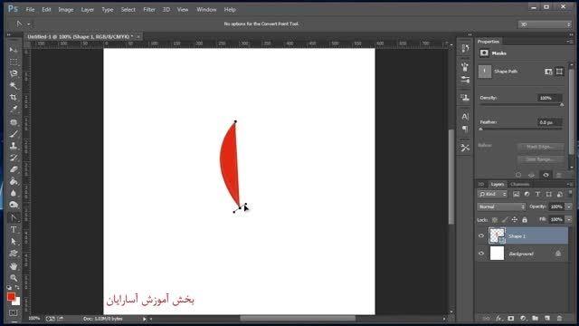ویدئو آموزشی استفاده از ابزار Pen Tool در فتوشاپ CS6