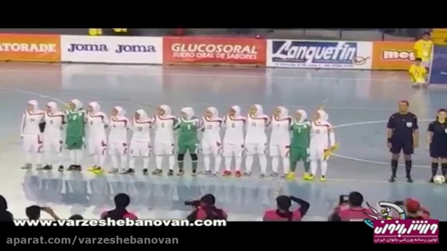 اخبار ورزشی بانوان, شبکه سه - 7 آذر 94
