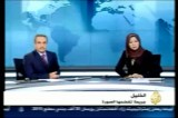 زیر گرفتن یک زن فلسطینی توسط یک کفتار عبری در اسرائیل