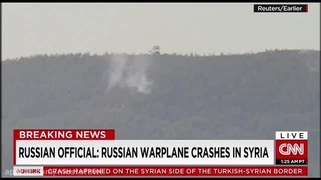 ترک ها جت جنگی روسیه را در خاک سوریه هدف قرار دادند