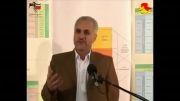 داستان ازدواج استاد حسن عباسی/الگوی ازدواج آسان