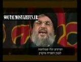 آماده باش سیدحسن نصرالله به نیروهای حزب الله
