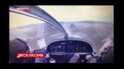 لحظۀ سقوط هواپیما و کشته شدن خلبان