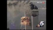 11 سپتامبر برخورد هواپیما بابرج های دو قلو تجارت جهانی