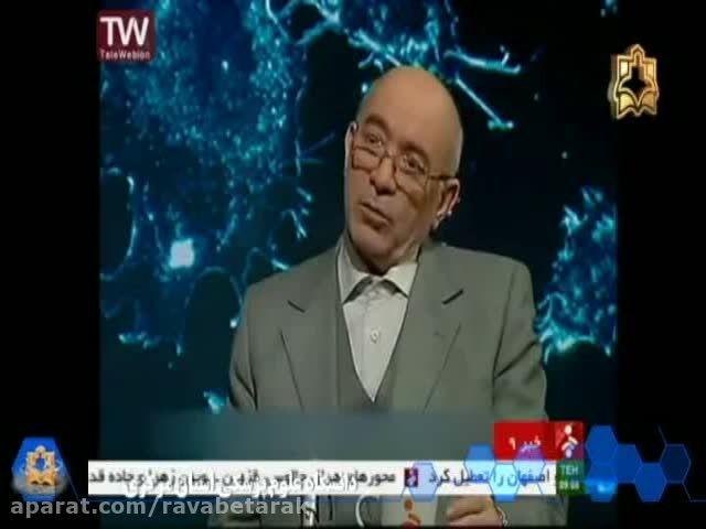 خبر9 شبکه خبر-17 آذر - شیوع آنفولانزا در کشور