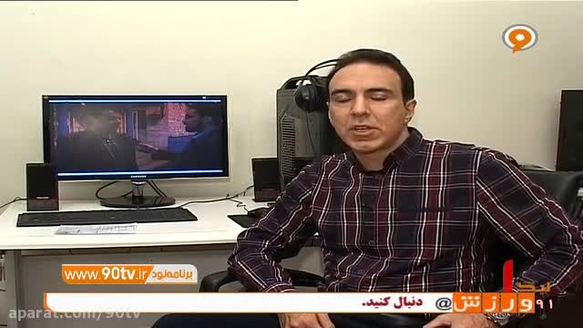 مصاحبه اصفهانیان درباره داوران پراشتباه لیگ یک