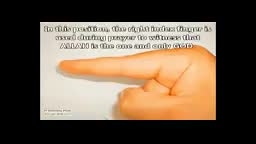 انگشت اشاره  و..............