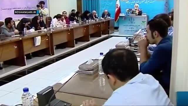 کشف تلفن همراه و30سکه طلاازمهدی هاشمی رفسنجانی در زندان