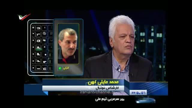 حمله مایلی کهن به کیروش در برنامه زنده