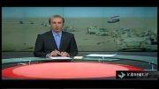 عراق:1392/10/13:کشته شدن البغدادی سرکرده داعش-الرمادی