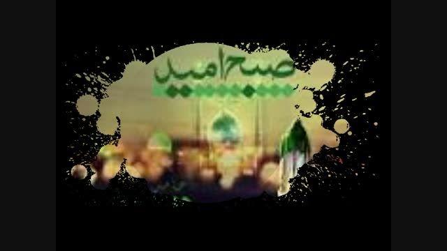 کمک به ظهور امام زمان- رایفی پور