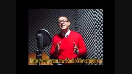 """کانال رسمی """" رادیو موفقیت """" در تلگرام - زنجیره ی عشق"""