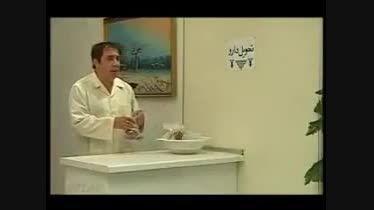 صحنه بامزه بواسیل حاد رادش در سریال مهران مدیری