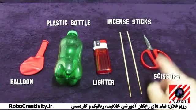 ساخت حلقه های دود RoboCreativity.ir