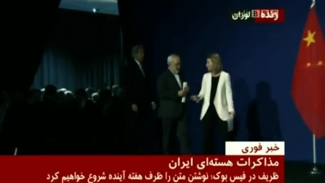 بی بی سی : ایرانی ها به امتیازاتی که گرفته اند راضی باش