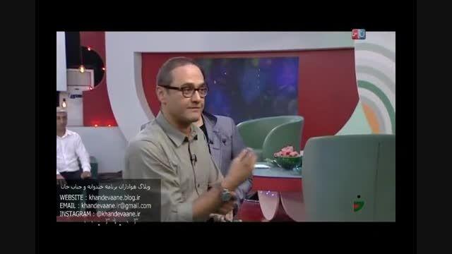 خندوانه، 13 مهر 94، محمدرضا فروتن - بخش دوم
