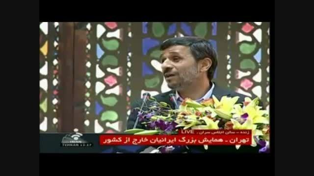 احمدی نژاد:آبو بریز همون جایی که می سوزه چرا جای دیگه..
