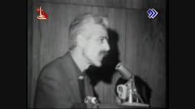 سخنرانی جلال آل احمد درباره نیما یوشیج