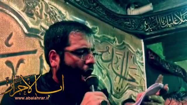 مداحی حاج حسین سیب سرخی در کربلا :اربعین 1394
