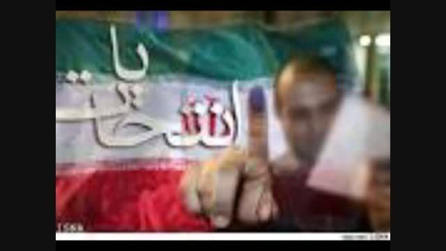 توصیه مرحوم آیت الله روحانی درمورد انتخابات