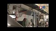 کارخانه تولید مقوا |کاغذ|کارتن|مقوا|بسته بندی