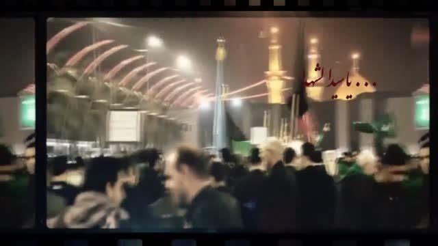 کلیپ شب سوم محرم 94 - ای نور دل زهرا - حاج امیر عباسی