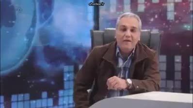 صحبت طنز مهران مدیری در ارتباط با مد