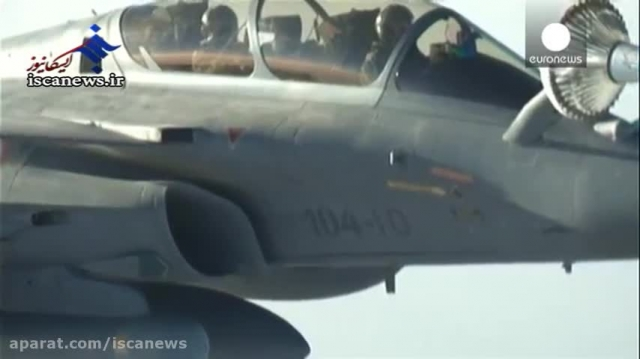 فرانسه مواضع داعش در رقه را بمباران کرد