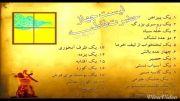 لیست جهاز حضرت فاطمه -سلام الله علیها-