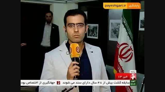 لغو اعلام نتیجه مزایده سرخابی ها