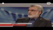 بررسی شرایط هم گروهی های تیم ملی فوتبال ایران - ۱